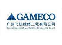 广州飞机维修工程有限公司